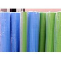 Buy cheap 3200mm 100% PP Non Woven Polypropylene Fabric 9GSM - 260GSM from Wholesalers