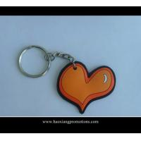 Wholesale Bulk Custom Made Cheap 3d Soft Pvc Keychain for Promotional Merchandise from china suppliers