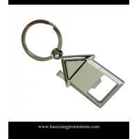Wholesale Cheap quality wholesale car logo metal keychain from china suppliers