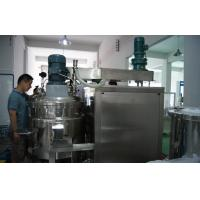 Buy cheap 300L vacuum toothpaste homogenizing emulsifiers machines/toothpaste whole from wholesalers