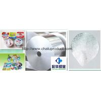 Wholesale 8021 Aluminum foil lids for yogurt from china suppliers
