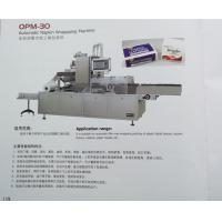 Wholesale Napkin Tissue Package Machine OPM30  Two Stack Speed 25-30 Pack / Min from china suppliers