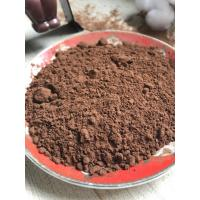 Wholesale High Efficient Unsweetened Alkalized Cocoa Powder Contains Certain Amount Of Alkaloid from china suppliers