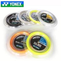 Wholesale Yonex Badminton String, BG-80, 200m Coil White, for 22 Racquets, Made in Japan from china suppliers