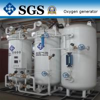 Wholesale Industrial / Chemical Oxygen Generator for Water Treatment from china suppliers