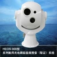 Wholesale Multi Sensor Electro Optic Real Time Tracking System , Intelligent Boat Track System from china suppliers