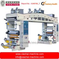 Wholesale Solvent Based Lamination Machine from china suppliers