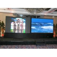 Buy cheap SMD1010 Advertising Stage Led Screen Audio Visual Production 1.9 Pixel pitch from wholesalers