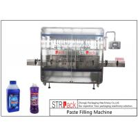 Wholesale Linear 1-5L Cleaner Filling And Packaging Machine With Diving Filling Nozzle from china suppliers