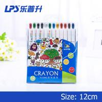 Wholesale Non Toxic Twist Up Crayons Flesh Colored Crayon Highlighter Super Smooth from china suppliers