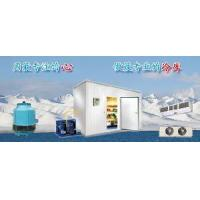 Wholesale Air Cooled Refrigeration Equipment / Cold Room Evaporator (LLC) from china suppliers