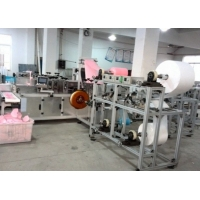 Wholesale Disposable 3 Layer Anti Saliva Face Mask Making Machine from china suppliers