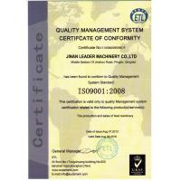 Jinan Leader Machinery Co., Ltd. Certifications