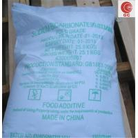 Wholesale CAS 144-55-8 Sodium Bicarbonate Chemistry Detergent Food Additives Soda Powder from china suppliers