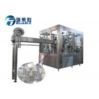 China Fully Automatic Soda Water Making Carbonated Drink Filling Machine For Beverage Line on sale