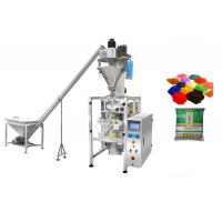 Wholesale Flour / Wheat / Detergent Powder Automatic Packaging Machine Colorful Touch Screen Control from china suppliers