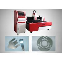 China 1070nm Wavelength Fiber Laser Cutting Machine With 1 - 5mm Carbon Steel Thickness on sale