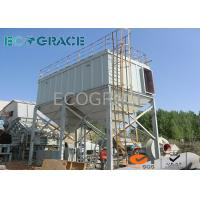 China High Temperature Gas Filtration Equipment Cyclone Dust Collector Stainless Steel on sale