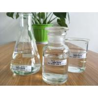Wholesale Trimethoprim Sodium Methylate Solution Chemical Raw Material 124 41 4 from china suppliers