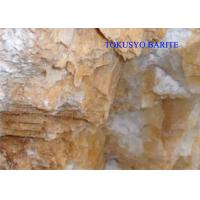 Wholesale Natural Grey Barite Minerals Ore / Oil Drilling Mud Baryte for Industrial from china suppliers