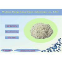 Wholesale Oleoylethanolamide Active Pharmaceutical Ingredients 111-58-0 High Stability from china suppliers