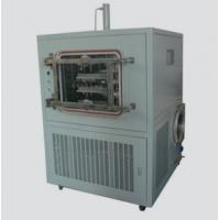 Buy cheap Df-50f Series Top-Press Silicone Oil-Heating Freeze Dryer/Lyophilizer from wholesalers