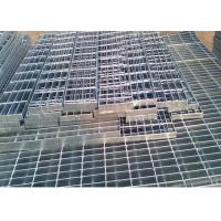 Wholesale Self Color Mild Steel Grating , Fire Brigade Driveways Galvanised Grid Flooring from china suppliers