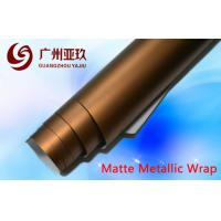 Buy cheap Coffe Matte Metallic Vinyl Flexible For Car Protection Sticker 1.52*20m from wholesalers
