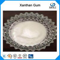 Wholesale ISO Certificate 80 Mesh and 200 Mesh Xanthan Gum Food Grade 99% Purity EINECS 234-394-2 from china suppliers