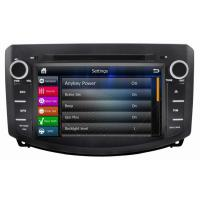 Wholesale Ouchuangbo autoradio DVD sat navi stereo Nissan Venucia R30 iPod BT MP3 SWC SD Bahrain map from china suppliers