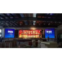 Buy cheap Fixed Installation P4 Indoor Full Color LED Display 1R1G1B SMD2121 For Stage from wholesalers