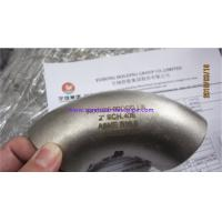China ASTM B366 Inconel 625 Tee Elbow Reducer Cross Butt Weld Fittings ANSI B16.9 , Penetrant Inspection on sale