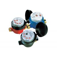 Buy cheap Plastic Dry Dial Domestic Water Meter Single-Jet For Resident from Wholesalers