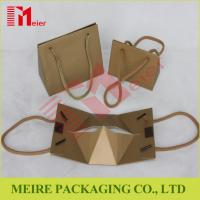 Wholesale 2017 Newest design Folded Shopping Paper Bag Christmas Golden carry bag for sale from china suppliers