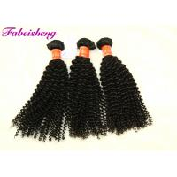 Buy cheap Indian Virgin Hair Curly Double Weft Virgin Human Hair Extensions No Tangle from wholesalers