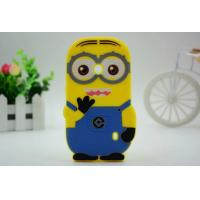 Buy cheap Yellow Minion Type Cute Silicone Phone Cases Cover for Microsoft Lumia 520 525 from Wholesalers