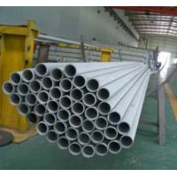 stainless ASTM A249 TP304N welded tube