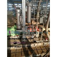 China 21-API610  OH2 MZE Overhung process    11 for sale