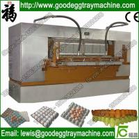 Wholesale Roller Type Pulp Moulding Machine (FC-ZMG6-48) from china suppliers