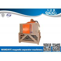 Wholesale Automatic Non Ferrous Metal Separator , Electromagnetic Separator for Slurry 50000 Gauss from china suppliers