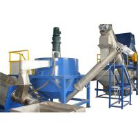 Stainless Steel PE PP Film Washing Line Plastic Recycling Equipment With Hot Washer for sale