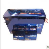 Real skill male enhancement reviews uk