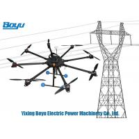 Wholesale Transmission Line 8 Spirals Wing Drone Unmanned Aerial Vehicle Professional from china suppliers
