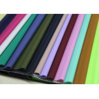 Quality 0.3 - 0.4mm Thickness PU Synthetic Leather Dry Process For Garment And Raincoat for sale