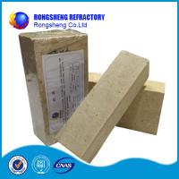 Wholesale Ceramic Furnace Silica Brick Refractory from china suppliers