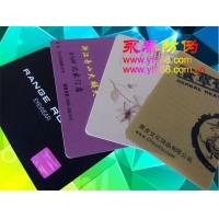 Wholesale security PVC card with hot stamping from china suppliers