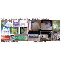 Wholesale Singlet Bags, Shopping Bags, Plastic Bags, Carry bags, Carrier, Singlet, LD, HD, sack, pac from china suppliers