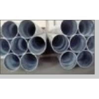 Wholesale 2507 Duplex stainless steel pipe from china suppliers