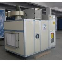 Wholesale Large Capacity Silica Gel Dehumidifier Equipment 50kg/h , Economic Steam Reactivation from china suppliers
