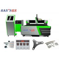 Wholesale High Efficient Industrial Laser Cutting Machine For Architectural , Aerospace from china suppliers
